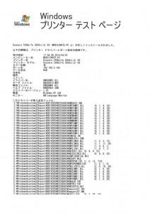 高圧縮PDF20140422174820-724x1024