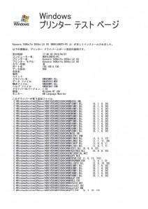 PDF20140422174730-724x1024