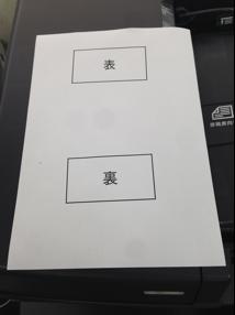 IDカードコピー6